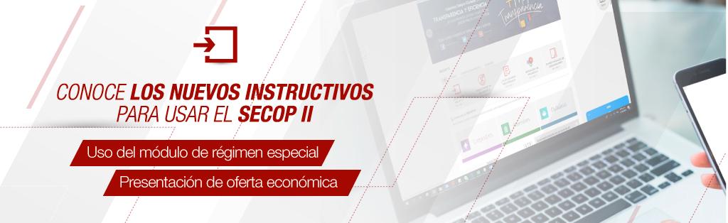 instructivos SECOP II