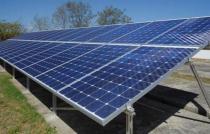 Acuerdo Marco de Sistemas Fotovoltaicos y sus elementos